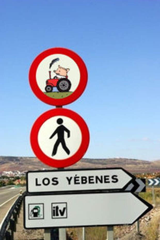 Los yebenes.jpg