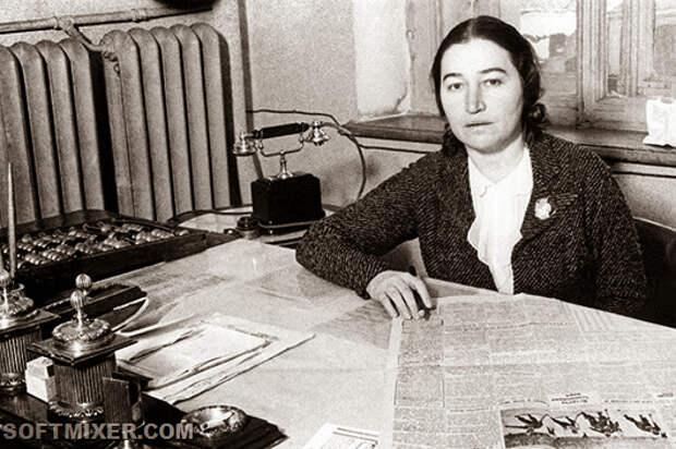 Жемчужина П.С., 1953 год