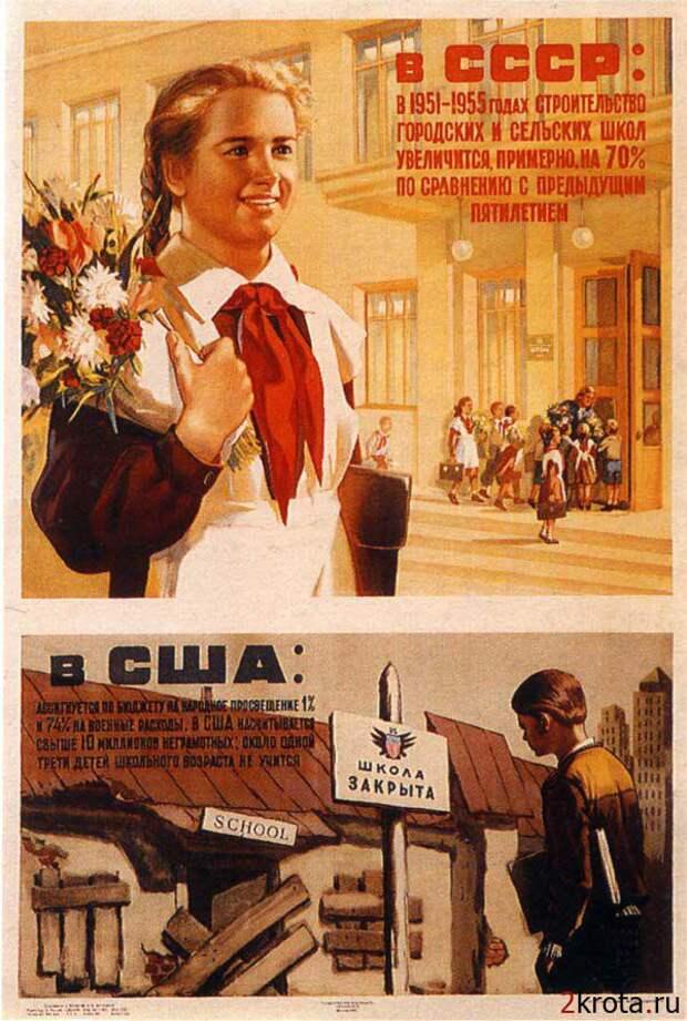 """Советская идеология. Разве она учила плохому. (20 фото) """" Прикольные картинки, фото девушек, бесплатное видео, фото приколы, юмо"""
