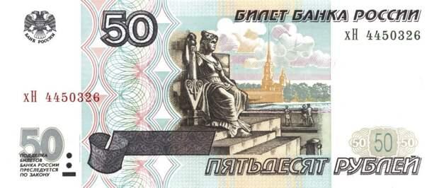 Сделано в России. Русские дореволюционные изобретения