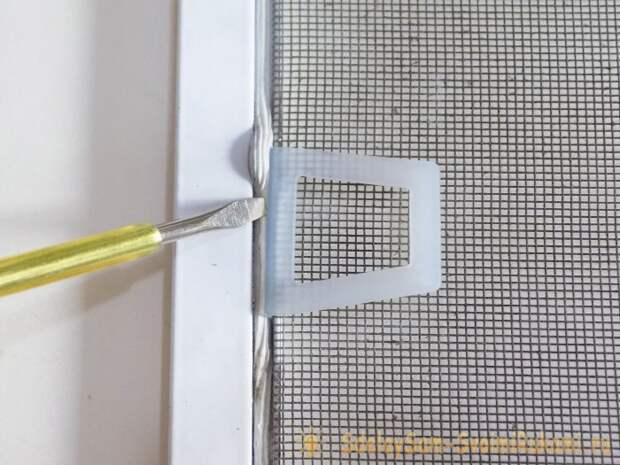 Как заменить ручки на москитной сетке пластикового окна своими руками