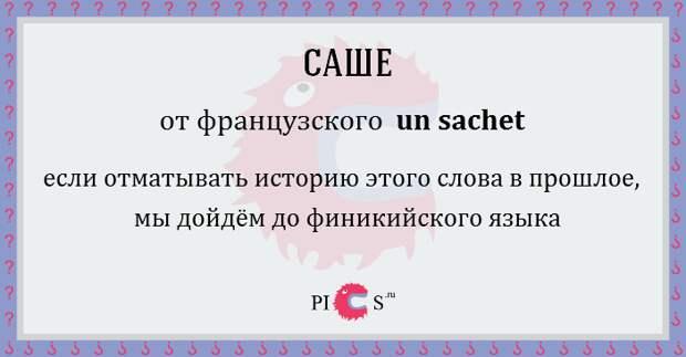 cardfr06