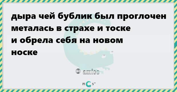 porosh0008