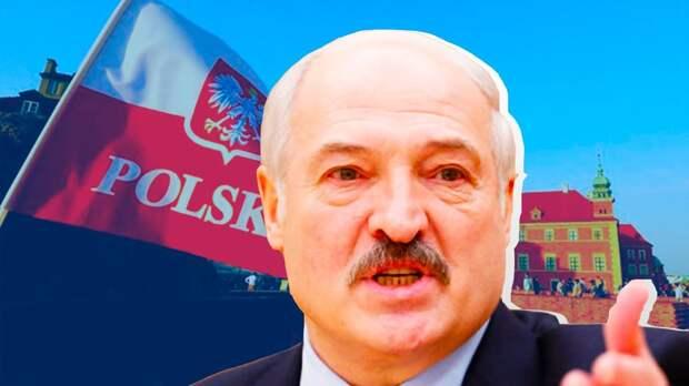 Лукашенко предложил Польше начать всё с чистого листа и вернуться к многовекторности