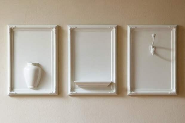 Это белое трио предметов интересно смотрится само по себе, а теперь посмотрите, каков вид «в действии»!