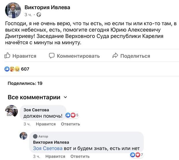Только бомбардировки спасут Россию