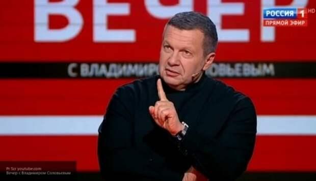 «Это не ваша земля»: Соловьев потребовал от Украины отдать Донбассу захваченные территории