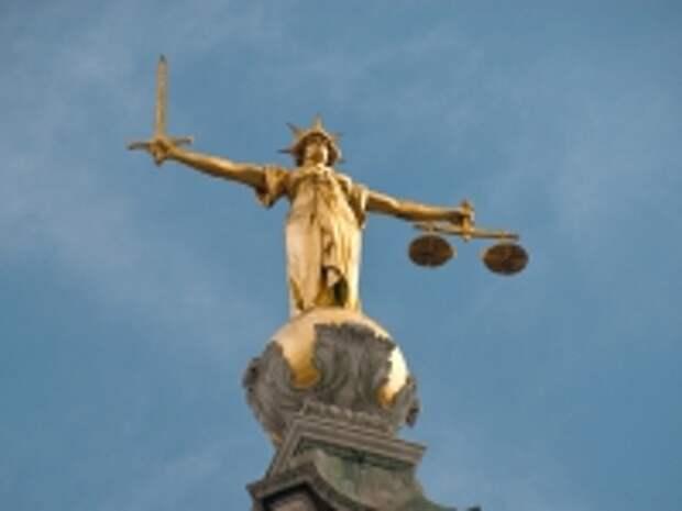 ПРАВО.RU: Британские юристы потребовали пересмотра закона о юридических услугах