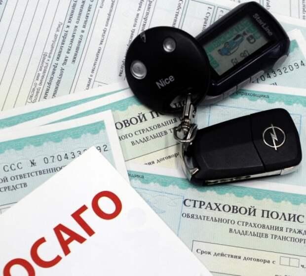 Водителям-новичкам запретят покупать электронный полис ОСАГО онлайн