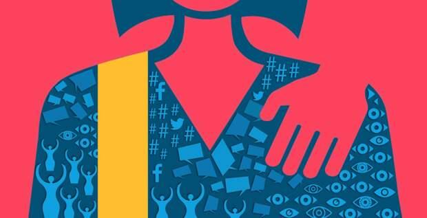 Как защитить себя от харассмента: консультация юриста