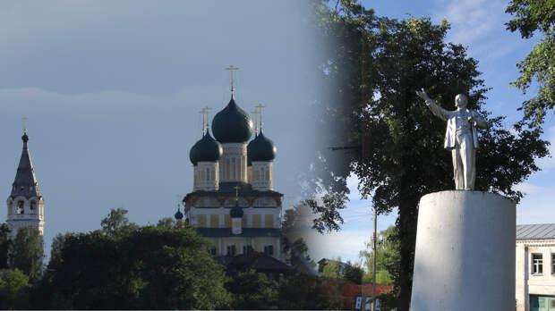 Большое путешествие по России 2020. Часть 7: Тутаев – город, разорванный пополам