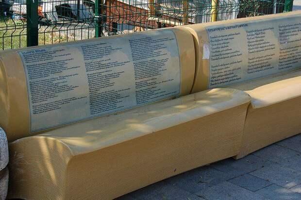 Интересная идея. Необычные скамейки в Стамбуле оформлены в виде книг. дизайн, стамбул, книги