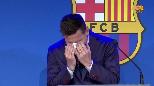"""Месси плачет и уходит из """"Барселоны"""". Это достойно мемов"""