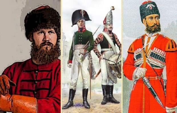 Кого брали на службу в личную охрану русских князей, царей и императоров