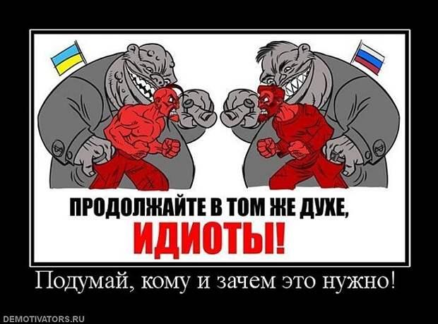 Минобороны России: План по захвату РФ территории Украины — мудрёная и почти правдоподобная фальшивка