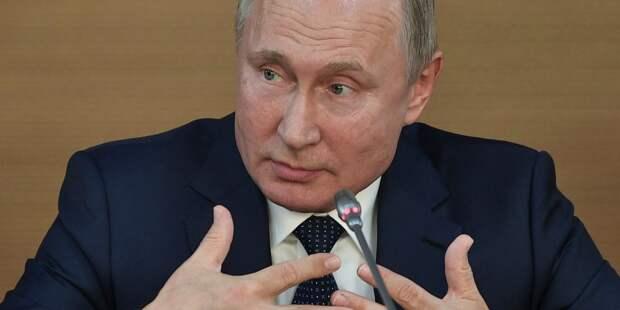 Путин заявил о необходимости внедрить больше беспилотников и лазерного оружия