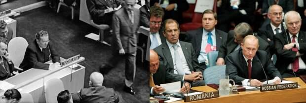 Хрущев и Путин в ООН