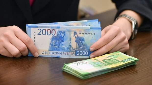 Росстат заявил о росте реальных доходов россиян