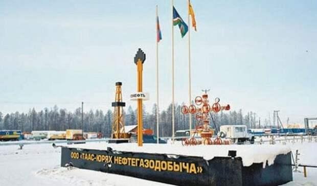 15-миллионную тонну нефти добыла «Таас-Юрях Нефтегазодобыча»