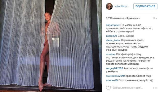 Волочкова сходила в баню и опубликовала откровенные снимки (скриншот 18+)
