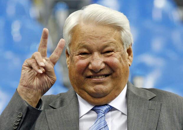Борис Ельцин|Фото: ua3000.info