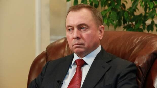 Глава МИД Белоруссии подтвердил активное развитие отношений с Россией
