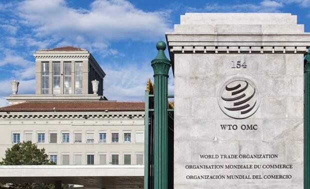"""Действия ЕС показали, что ВТО фактически """"обанкротилась"""""""