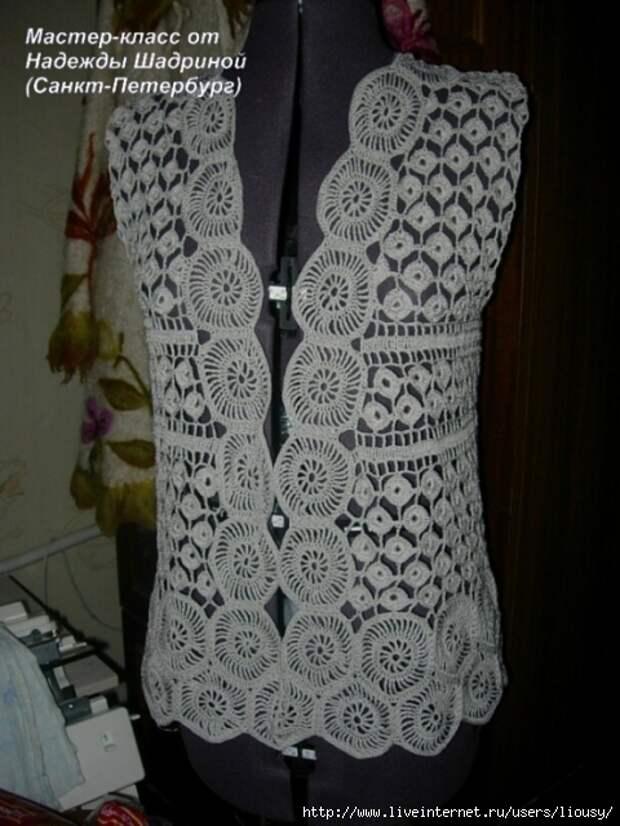 платье ажурное25 (480x640, 219Kb)