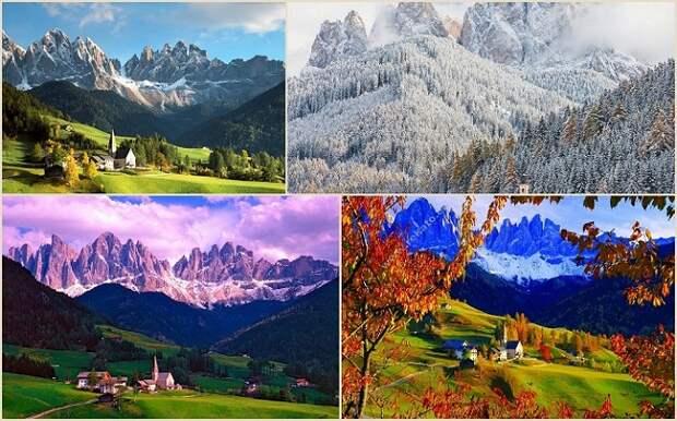 20 сказочных мест со всего мира, которые очаруют с первого взгляда