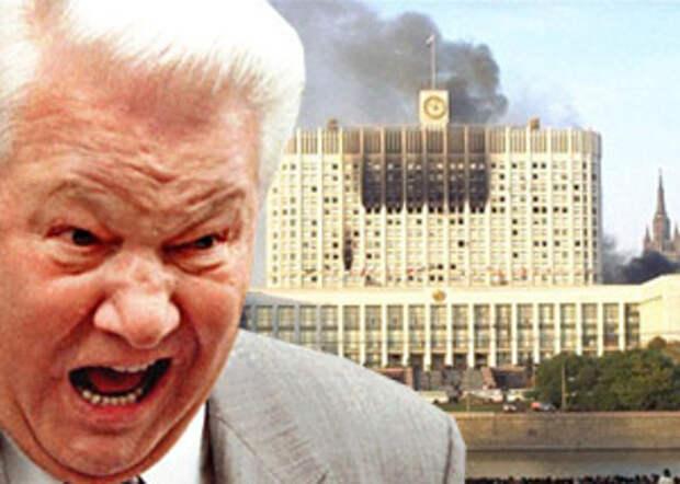 Октябрь 1993 (расстрел Белого Дома) - Хроника.