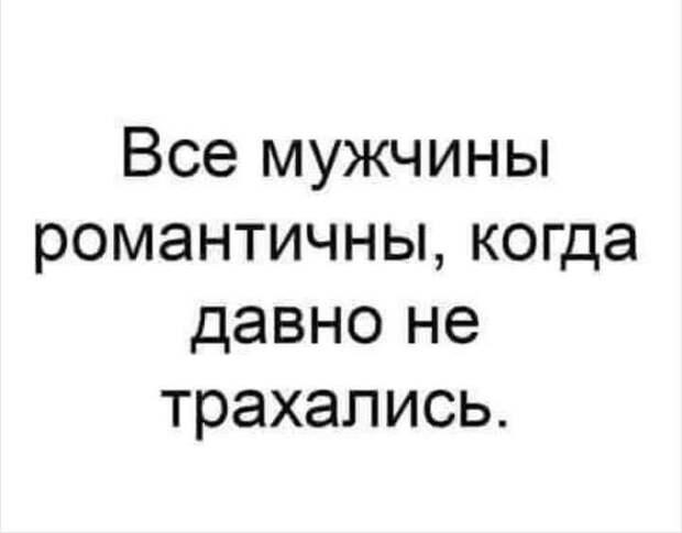 Несколько жизненных наблюдений :-)))