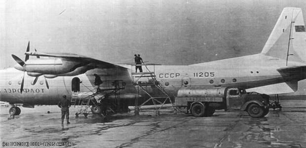 Ан-10 - катастрофы. Тернистый путь советского аэробуса
