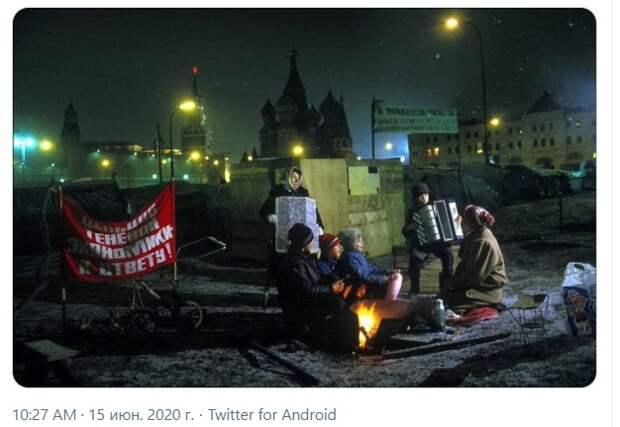 """Бомжи и крысы у стен Кремля: Как Москва переживала свой """"майдан"""""""