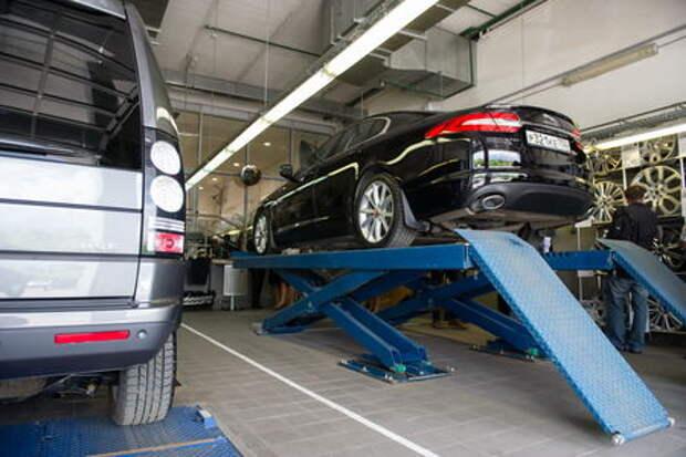 Чем завлекают в сервис дилеры Jaguar Land Rover