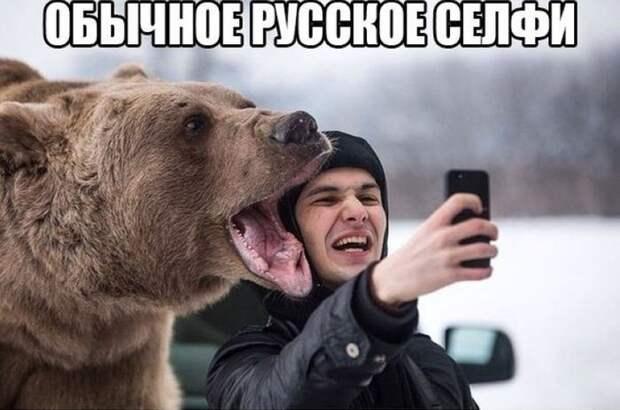 Утренняя подборка прикольных картинок №1