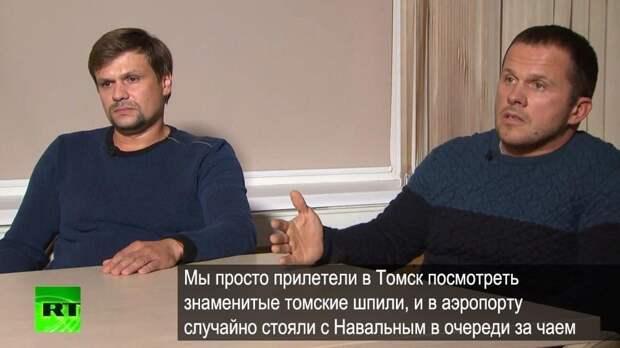 Юрист ФБК утверждает, что в организме Навального нашли опасное для окружающих вещество