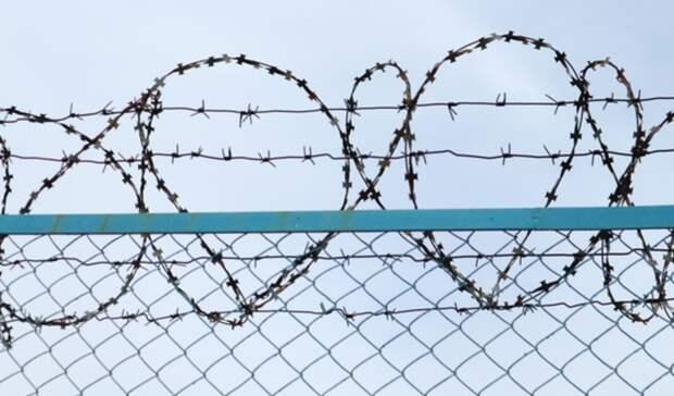 В исправительной колонии №13 в Нижнем Тагиле травмировались двое заключенных