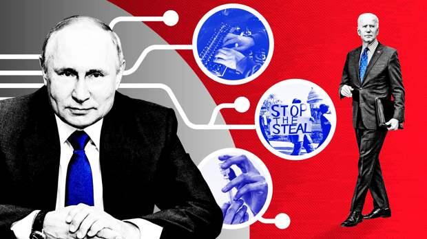 Байден: Россия хочет остаться великой державой, но у Путина не получится