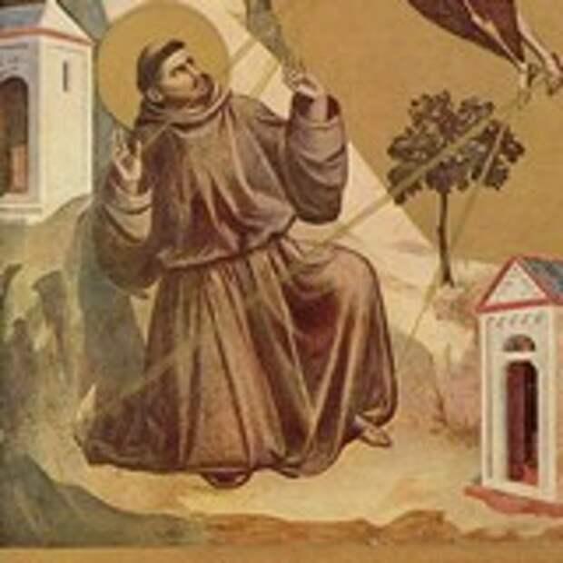 Стигматизация Святого Франциска