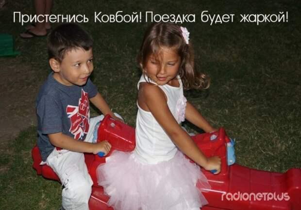 Смешные детки :)