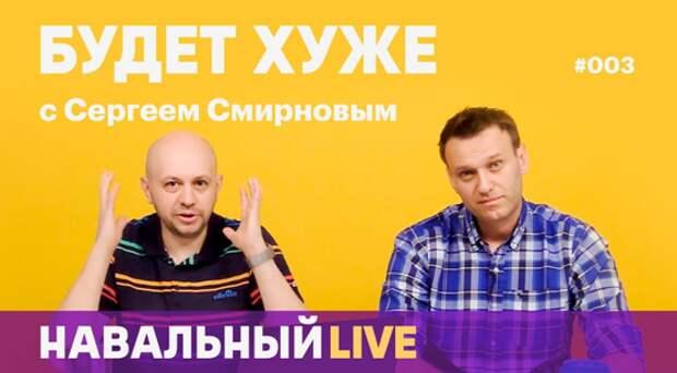 Вначале зиговал, затем на митинг призывал: продажная история главреда «Медиазоны» Смирнова