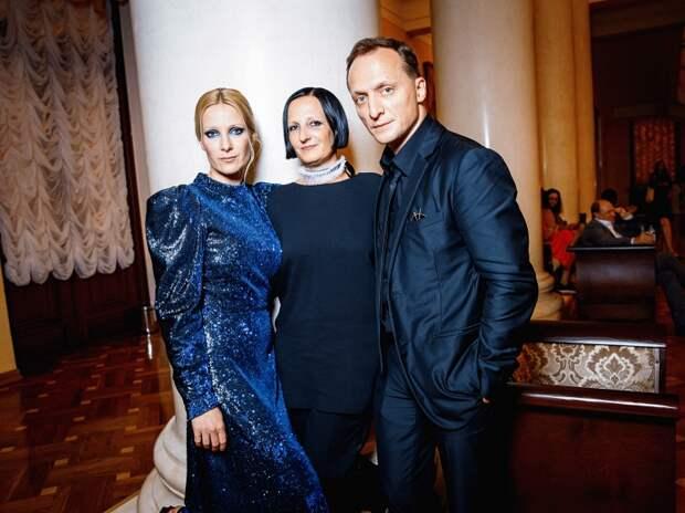 Анна Слю, Светлана Тегин и Владимир Мишуков