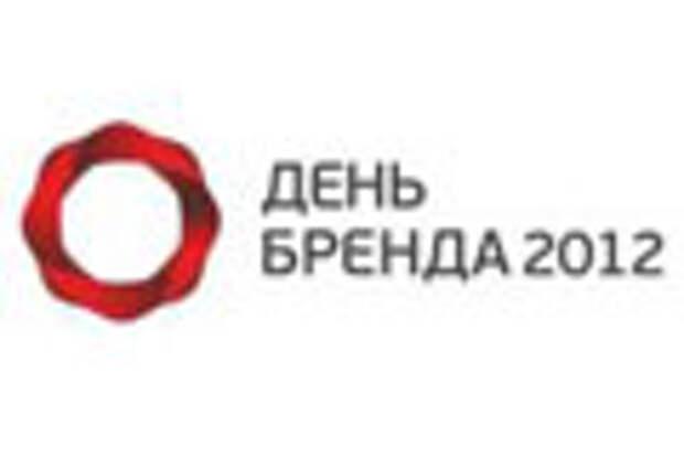 "Posterscope Outdoor Day в рамках ""День Бренда 2012"""