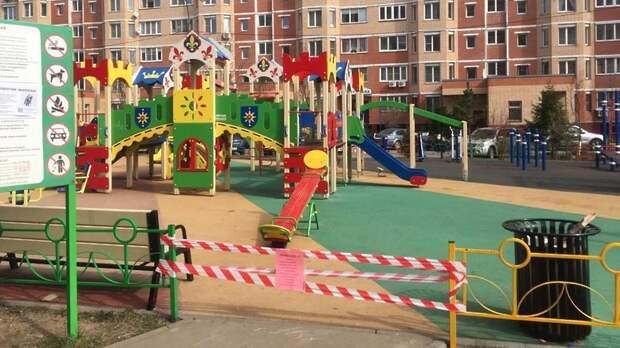 Детские и спортивные площадки Подольска закрыли для посещения во время эпидемии