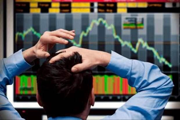 Инвесторы настроены пессимистично