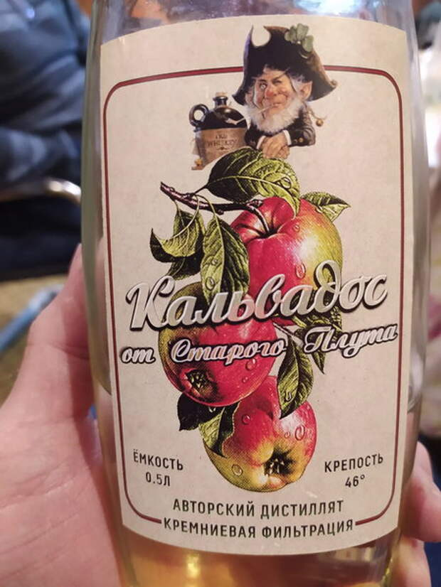 Запрещённое в России ремесло, которое разрешено во всём мире. Почему все страны боятся, что его у нас разрешат