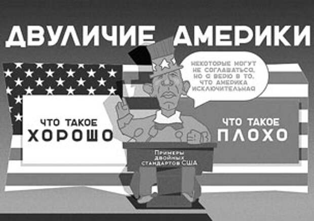 Пентагон решил строить отношения с Россией с позиции силы