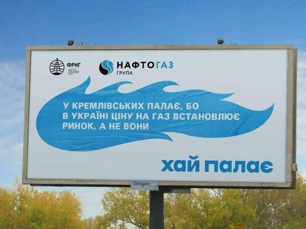 Экономист о рекордных ценах на газ: В дураках осталась одна Украина