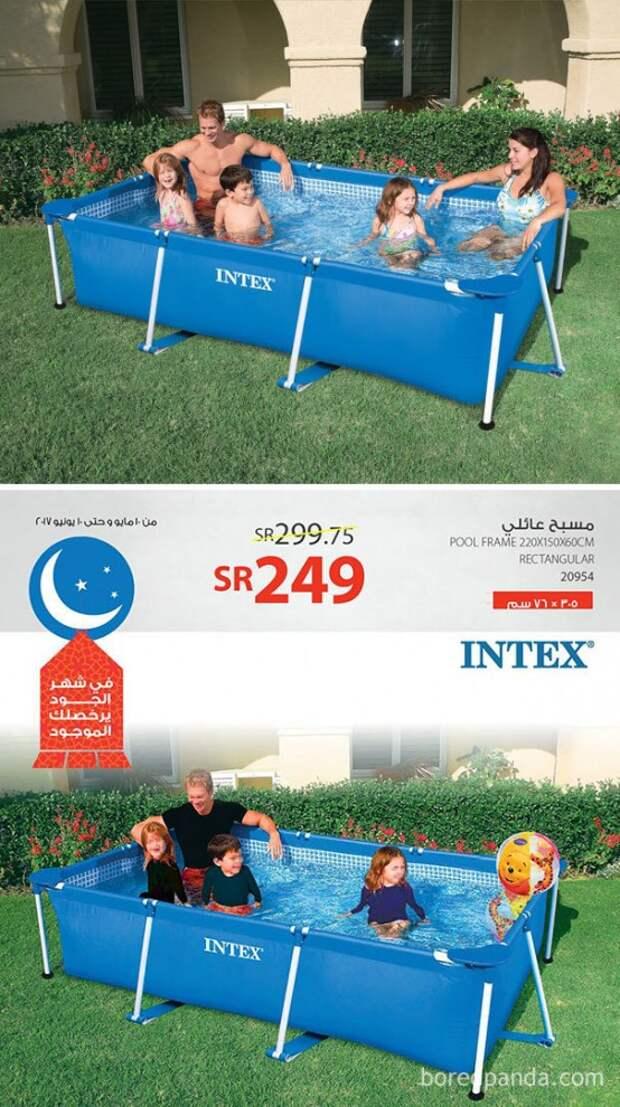 Реклама бассейнов