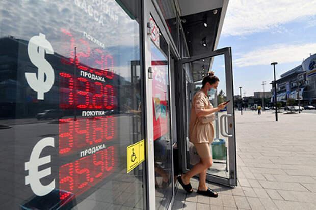 Курс евро рухнул
